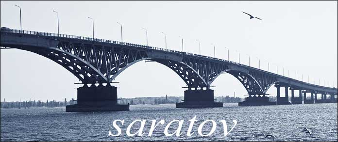 Фото Саратова.Saratov photos